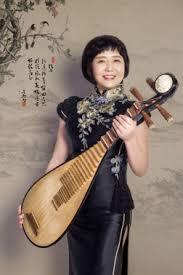 Gao Hong: Chinese Pipa Player